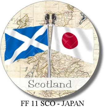 FF 11 SCO - JAPAN